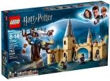 Salcia Batausa de la Hogwarts 75953 LEGO Harry Potter