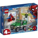 Vanatoarea Vulturului 76147 LEGO Marvel Super Heroes
