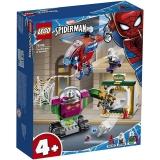 Amenintarea lui Mysterio 76149 LEGO Marvel Super Heroes