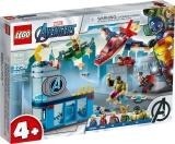 Furia Razbunatorilor impotriva lui Loki 76152 LEGO Marvel Avengers Super Heroes