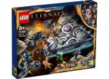 Inaltarea naveri Domo 76156 LEGO Marvel Super Heroes