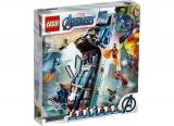 Lupta din turn a Razbunatorilor 76166 LEGO Marvel Super Heroes