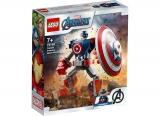Armura lui Captain America 76168 LEGO Marvel Super Heroes