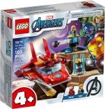 Iron Man vs Thanos 76170 LEGO Marvel Super Heroes