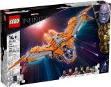 Nava Benetar 76193 LEGO Marvel Super Heroes