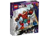 Iron Man Sakaarian 76194 LEGO Marvel Super Heroes
