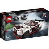 Nissan GT-R NISMO 76896 LEGO Speed Champions