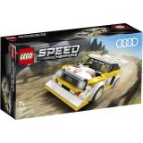 Audi Sport quattro S1 76897 LEGO Speed Champions