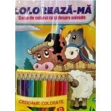 Carte de colorat cu si despre animale Coloreaza-ma Noriel