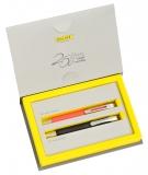 Set Stilou Soft Black + Roller Sunrise cutie si punga cadou ONLINE Germany