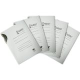 Dosar carton, alb, plic 50 buc/set EXTE