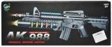 Jucarie Pistol mitraliera cu baterii, AK98