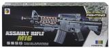 Jucarie Pistol mitraliera M16 cu baterii