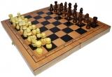 Joc 3 in 1: Sah, table, dame cutie mare din lemn 47 x 25 x 6 cm