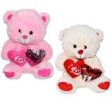 Ursulet de plus cu inimioare si paiete diverse modele 30 cm
