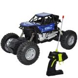 Jeep cu telecomanda, cu suspensii, albastru
