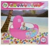 Tarc de joaca pentru bebe cu 50 mingi