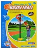 Set de joaca, Cos baschet cu suport si minge