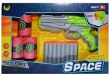 Set de joaca Pistol cu ventuze si tinte, in cutie