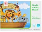 Puzzle 24 piese, model Animale salbatice