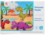 Puzzle 24 piese, model Dinozauri