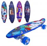 Placa skateboard, roti silicon, led, diverse modele