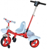 Tricicleta cu pedale si maner