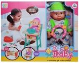 Jucarie bebelus cu scaunel si accesorii
