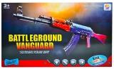 Jucarie Pistol mitraliera cu baterii