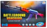 Jucarie Pusca mitraliera cu baterii tip AK47