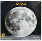 Puzzle carton, 1000 piese, model Luna