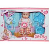 Bebelus cu biberon si accesorii, fetita