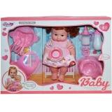 Bebelus muzical cu accesorii, fetita