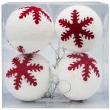 Globuri pentru pomul de Craciun, albe-fulgi nea, 7 cm, 4 buc/set