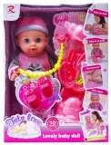Bebelus muzical care face pipi cu accesorii, in cutie roz