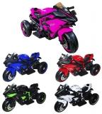 Motocicleta cu acumulator, 2 motoare, diverse culori, 12V, 4A