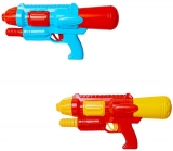 Pistol cu apa, diverse culori