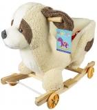 Balansoar din plus pentru bebelusi, cu rotile, model Catel, 50 cm