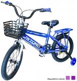 Bicicleta copii, roti 16 inch, cu cos, diverse culori