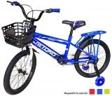 Bicicleta copii, roti 18 inch, cu cos, diverse culori