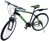 Bicicleta, roti 26 inch