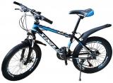 Bicicleta, roti 20 inch