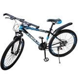 Bicicleta, cadru metalic, roti 26 inch