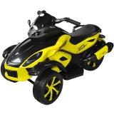 ATV cu acumulator 12V 7A, 2 motoare