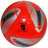 Minge de fotbal PVC colorata 280 g Nr.5, diverse modele