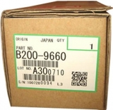 Unitate Developare Cyan B2009660 150K Original Ricoh Aficio C3260