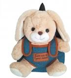 Ghiozdan gradinita, neechipat, Baby Animals Rabbit S-Cool