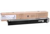 Cartus Toner Black  Dx25Gtba 20K Original Sharp Dxc2500
