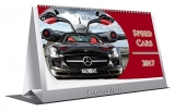 Calendar de birou Speed Cars 2017
