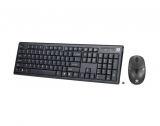 Kit tastatura + mouse Wireless Noblesse 9600 Serioux